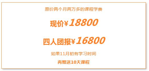 infoflow_2020-8-27_14-14-0.png